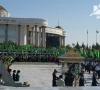 Ceremony Day