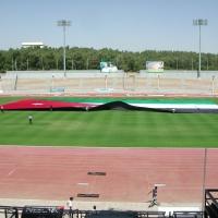 M-Jordan-Flag.jpg