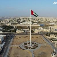 M1r-Ajman-UAE.jpg