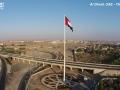S1b-Al-Dhaid, UAE -75m